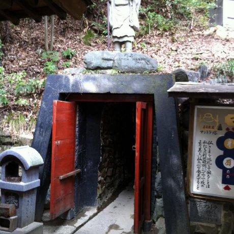 Kuil Ishite-ji di Matsuyama