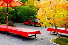 Jardins e Pagode do Templo Eikan-do
