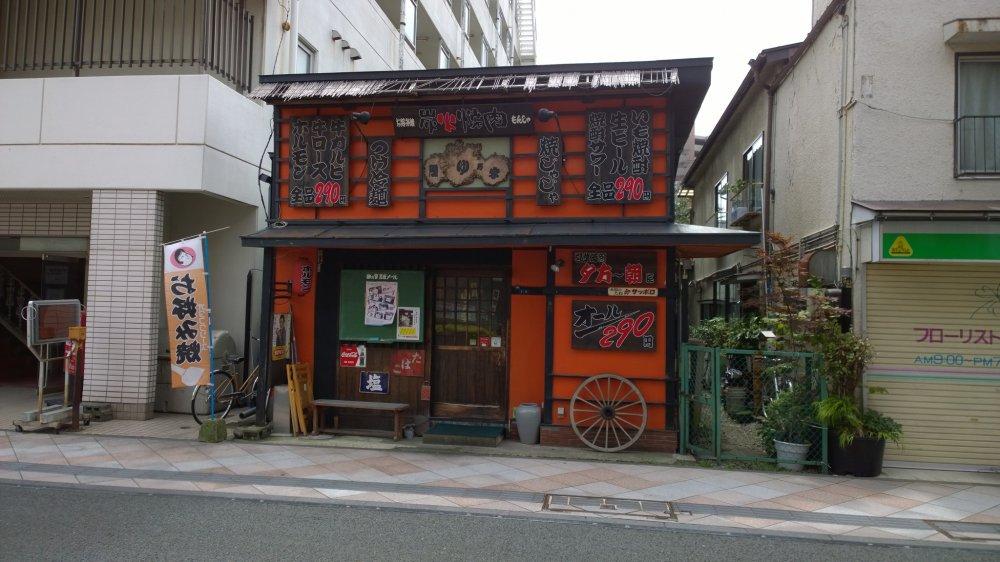 A funky izakaya (pub)