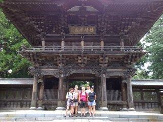 L'entrée du temple Hoon-ji