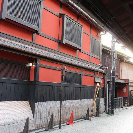 History of Kyoto's Gion 1