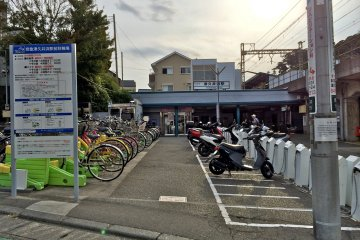 <p>Tsukuihama Station is just 8-minutes by taxi or 25-minutes by foot to Tsukuihama&nbsp;Tourist Farm.</p>