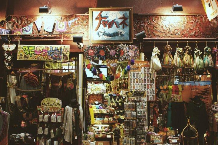 Cayhane Ethnic Shop in Kyoto