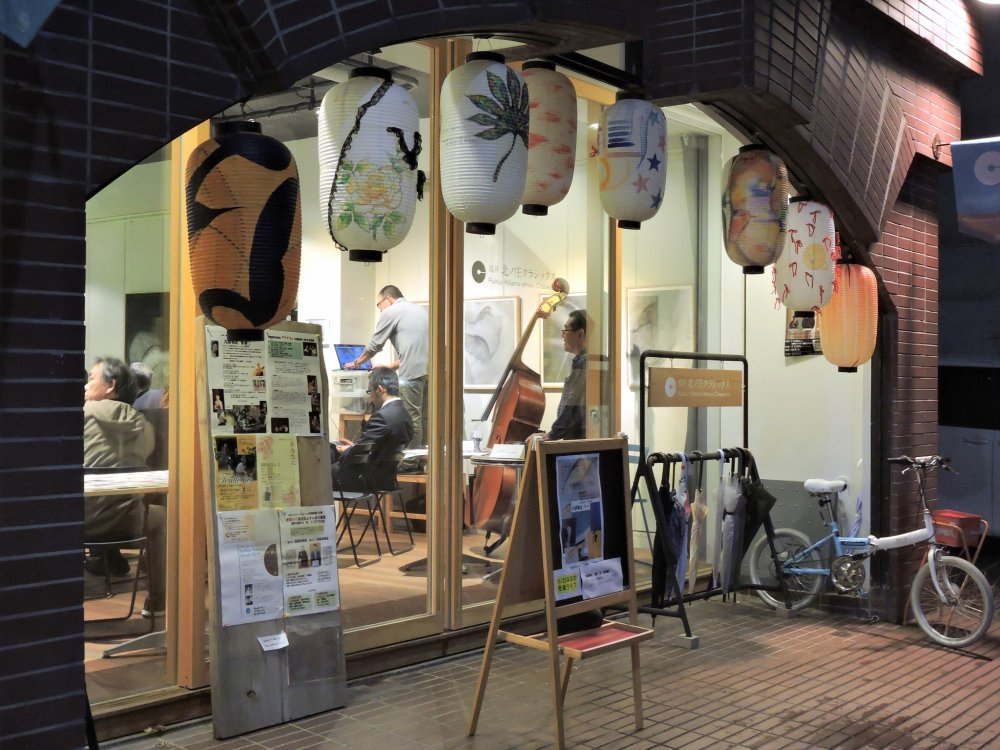 Entrance of 'Fukui Kitano-Show Classics'; Japanese paper lanterns are hanging from the eaves