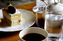 Cà phê từ nước trên núi Nhật Bản