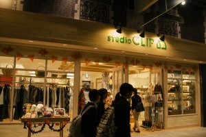 A clothing boutique is also available for the fashion savvy shoppers.