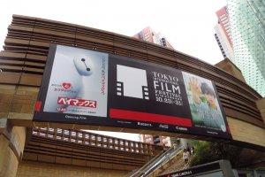Festival ini utamanya akan diadakan di bioskop Toho di Roppongi Hills