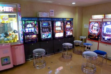 <p>The game center</p>