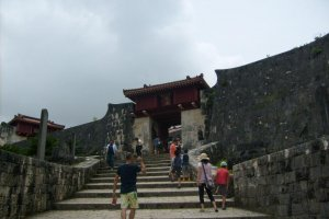 Steps up to one of the gates
