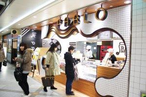 ร้าน PABLO สาขาต้นตำรับดั้งเดิมที่อยู่บริเวณห้างWhity (うめだ) บริเวณทางเดินเชื่อมใต้ดินย่านอุเมดะ (Umeda) ซึ่งสาขานี้เปิดบริการมาตั้งแต่เดือนกันยายน ค.ศ.2011
