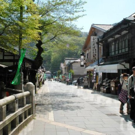 A Little of Everything: Mount Takao