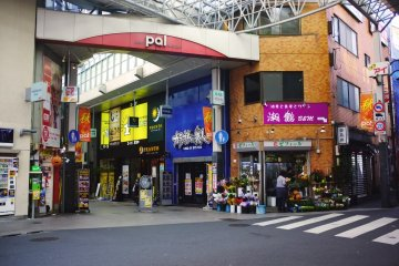 <p>PAL Arcade, your gateway to the south.</p>