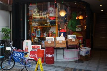 <p>Toys and collectibles</p>
