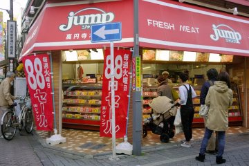 <p>Meat store</p>