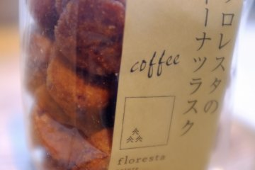 <p>Another snack from Floresta. This one is coffee-flavored.</p>