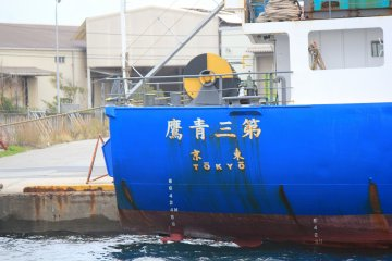 <p>A domestic vessel appropriately named TOKYO</p>