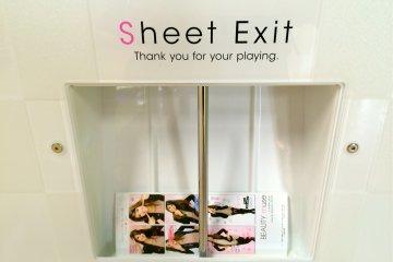 <p>Готово! Забери распечатку из ячейки Sheet Exit (&quot;выход листов&quot;) на боку кабины.</p>