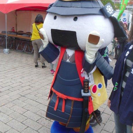 Lễ hội phường Aoba
