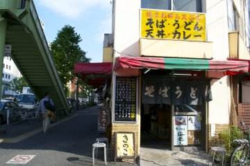 <p>The little soba shop in the corner</p>