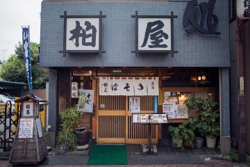 Kita-Senju's Kisoba Kashiwaya