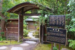 A l'extérieur de la maison de thé Seisyu-An
