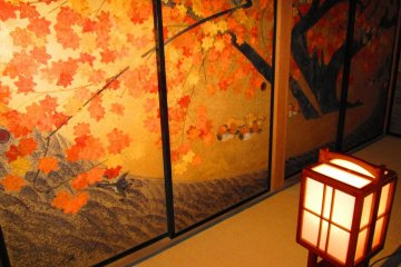 Another wall-screen shows the beautiful fall leaves
