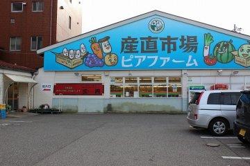 福井三国「ピアファーム」