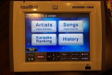 <p>Time to make your song selections by Artists, Songs, Karaoke Ranking or History.</p>