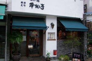 Outside the Honmarutei ramen shop in Yokohama's Motomachi