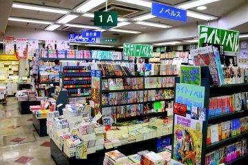 Shosen Book Tower, Akihabara
