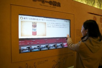 <p>Interactive digital technology is a great way to get the visitors&#39; attention</p>