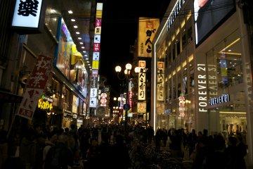 แสงสีแห่งเมืองโอซาก้า