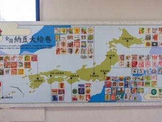 Beragam jenis natto yang dipasarkan di seluruh Jepang