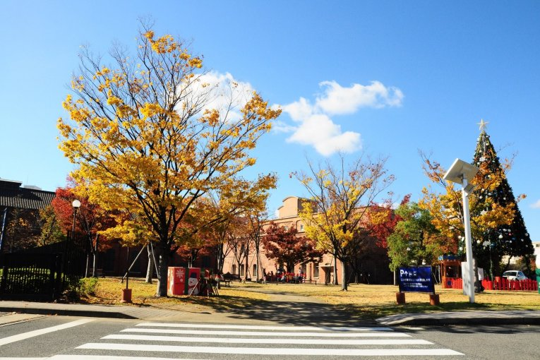 Khu vườn Noritake vào mùa thu