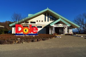 Dole Land's main building