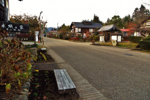 The historical village of Takumi no Sato