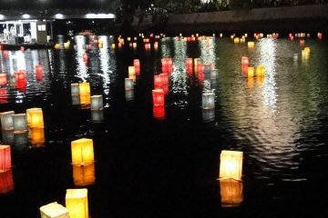 Floating Lanterns in Front of the Abomb Dome