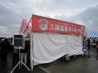 三国温泉カニ祭りは三国上げての大イベント