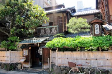 Honke Owariya Noodle Restaurant