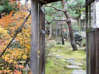 The entrance to GyokusenGarden