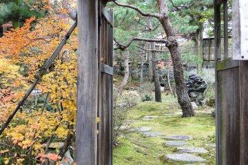 สวนเกียวคุเซ็น