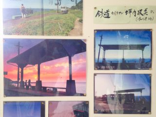 Di dalam stasiun kecil ini dipajang beberapa foto pemenang lomba yang diadakan pemerintah setempat