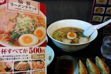 Sendai Ramen Ticket