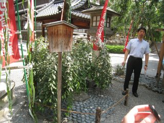 Место, где принц Сётоку основал храм.