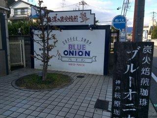 """Кофейня """"Blue Onion"""" в Киото"""