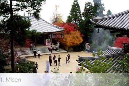 厳島神社の門前町巡り