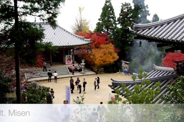 이쓰쿠시마 사원 주변을 돌아다니다