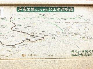 ここは愛媛県の山深い地、平家伝説が残る切山地区