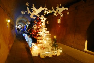 Yusui Tunnel Park Christmas Lights