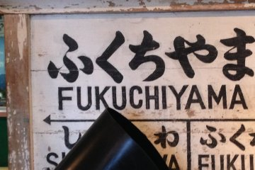 Old sign boards atFukuchiyama Railway Museum.